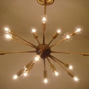 Atomic Sputnik Starburst Light Fixture