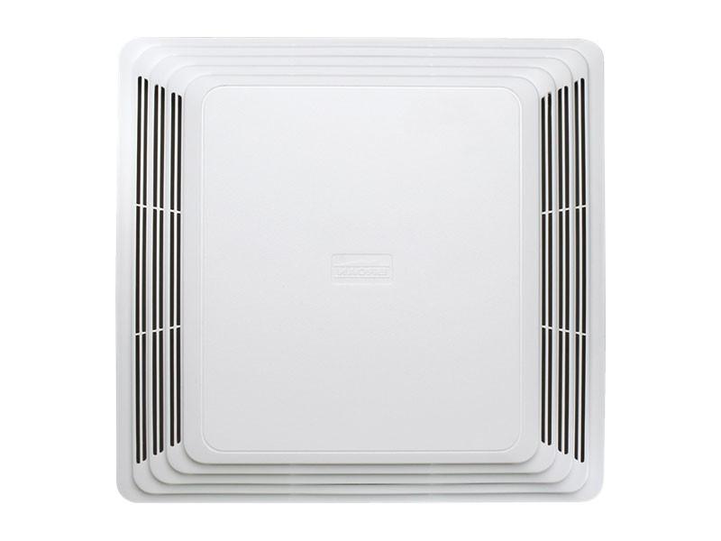 Broan Bathroom Fan Cover Removal