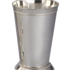 Mint Julep Cups Silver