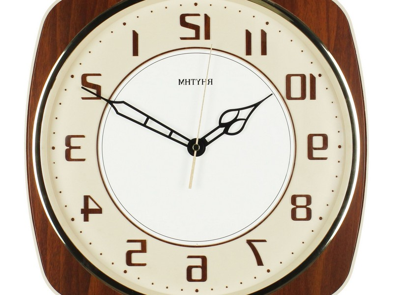 Quiet Wall Clock