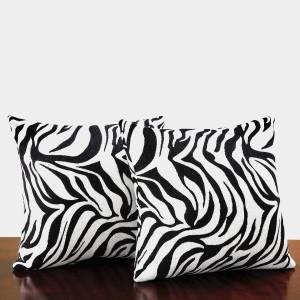 Zebra Print Throw Pillows